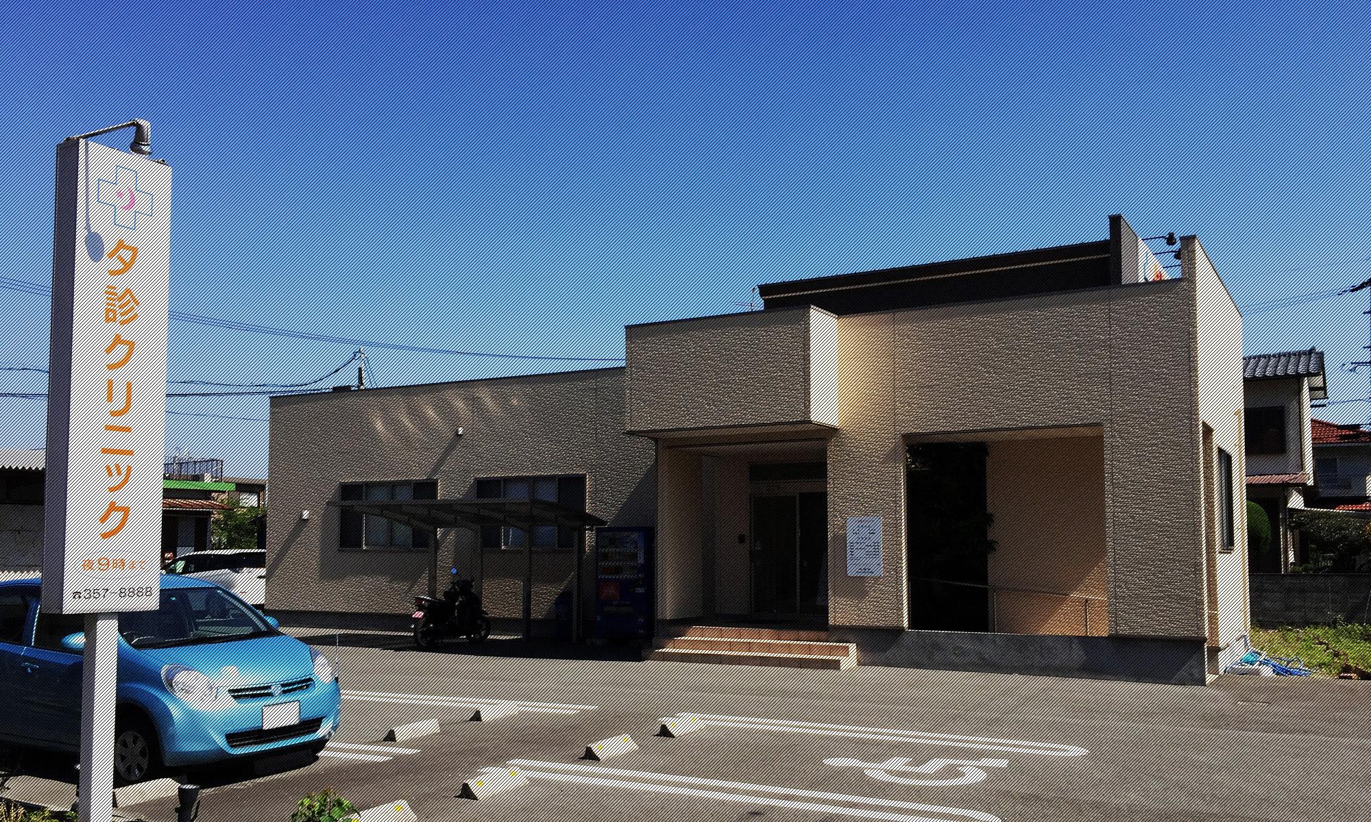 夕診クリニック|熊本市南区野田